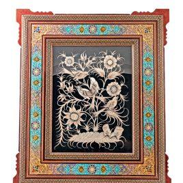 panel-kh.766.l