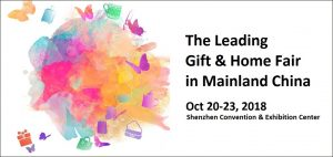 China international gift fair